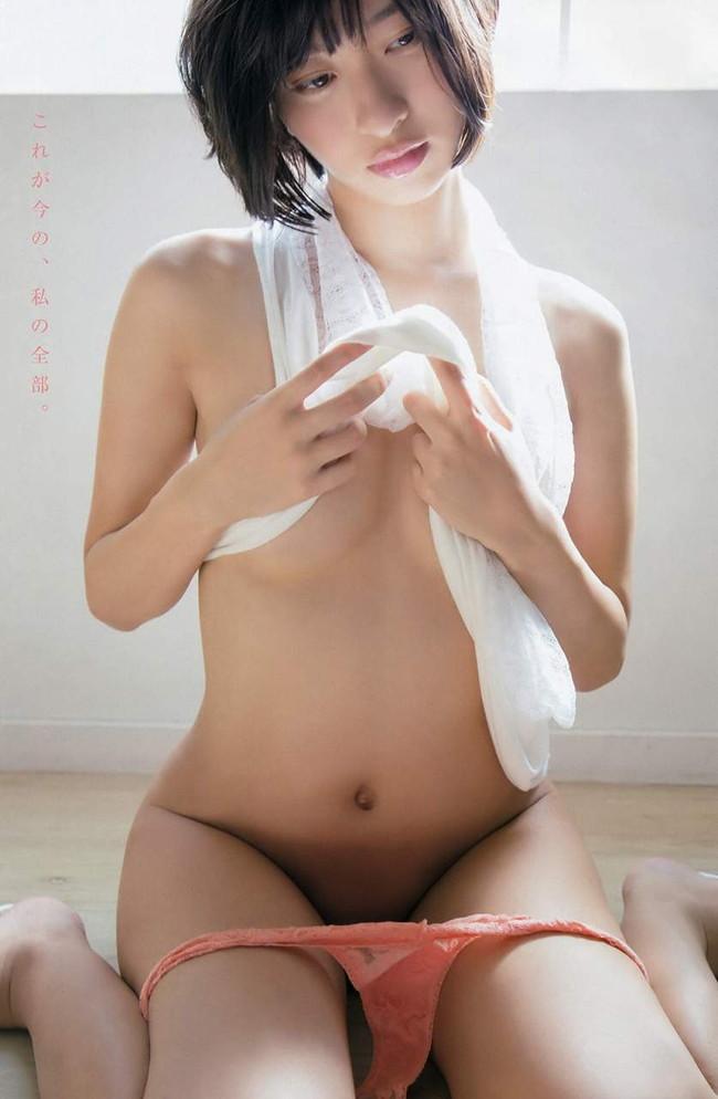 【ヌード画像】尻ドル倉持由香のセクシーセミヌード画像(33枚) 16