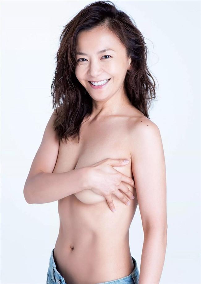 【ヌード画像】片手で胸を隠す片手ぶら姿が超絶sexy!(33枚) 29