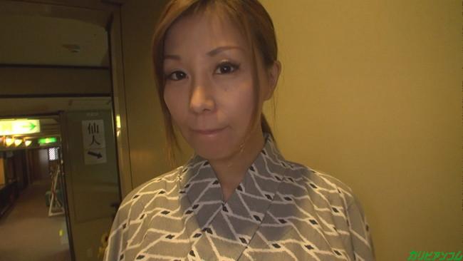 【ヌード画像】これは抱きたいw秋野千尋の熟女系ヌード画像(32枚) 01