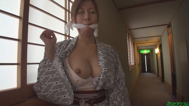 【ヌード画像】これは抱きたいw秋野千尋の熟女系ヌード画像(32枚) 05