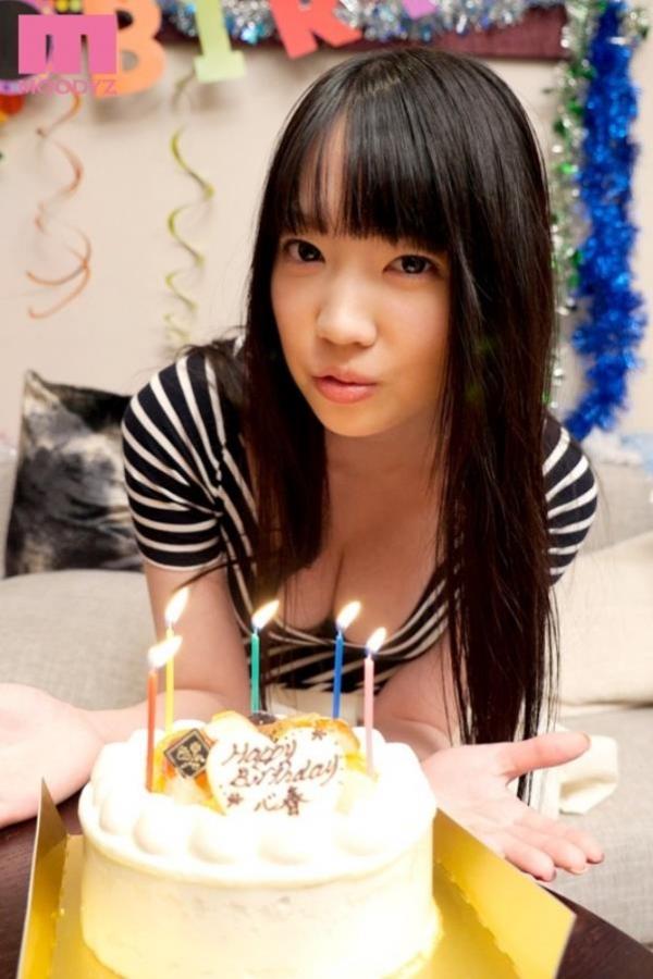 【ヌード画像】鈴木心春とかいう美巨乳美少女w(30枚) 09