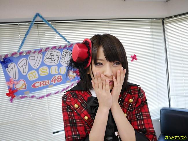 【ヌード画像】成宮ルリの花嫁姿やアイドルコスが美しいw(35枚) 22