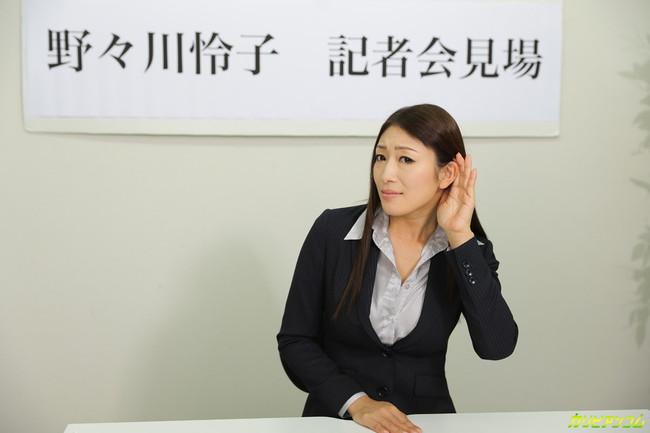 【ヌード画像】小早川怜子の爆乳美熟女ヌード画像(30枚) 12