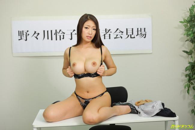 【ヌード画像】小早川怜子の爆乳美熟女ヌード画像(30枚) 14