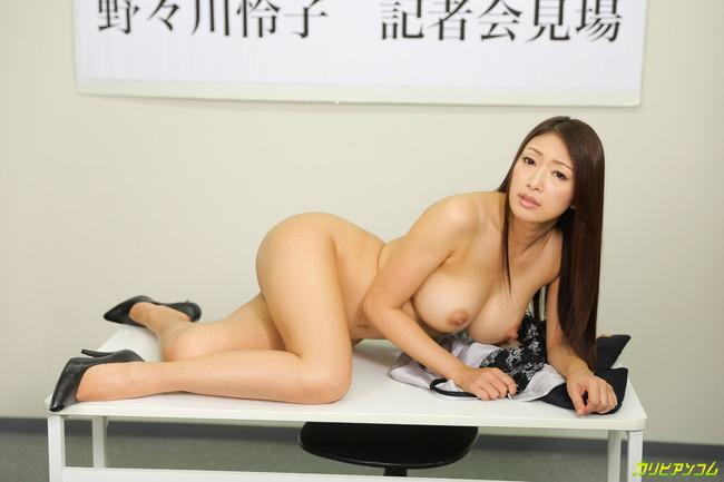 【ヌード画像】小早川怜子の爆乳美熟女ヌード画像(30枚) 15