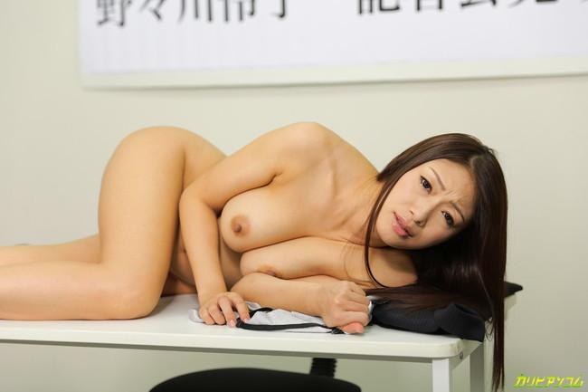 【ヌード画像】小早川怜子の爆乳美熟女ヌード画像(30枚) 16