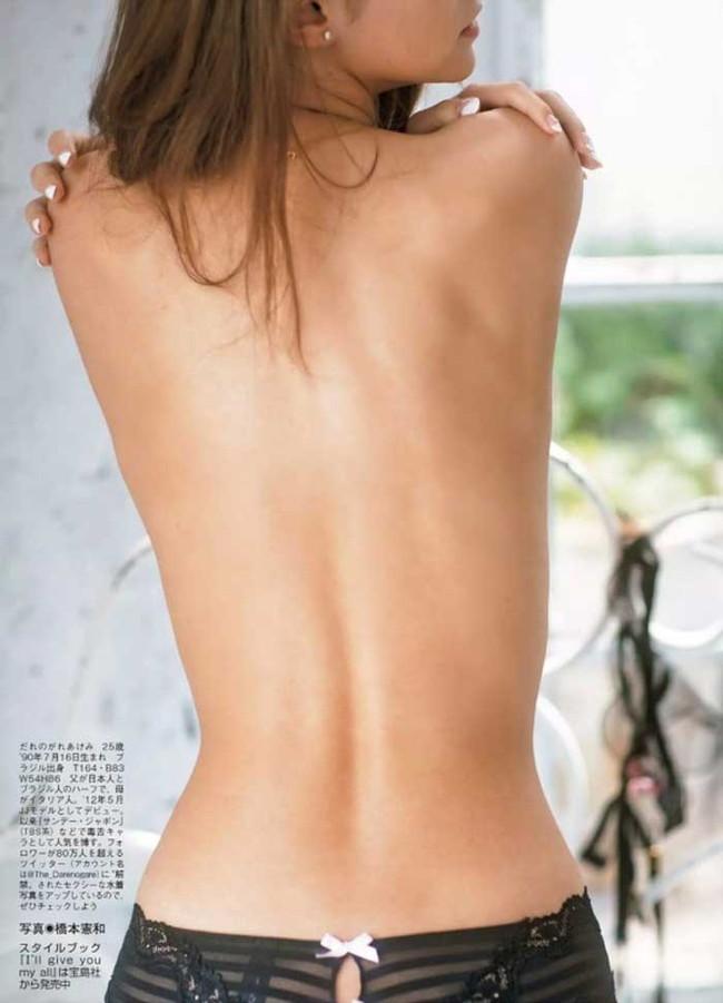 【ヌード画像】テレビでダレノガレ明美観ていて「あれ、やっぱり可愛くね?」と思ったら真っ先に見るべきセクシー画像集(50枚) 37