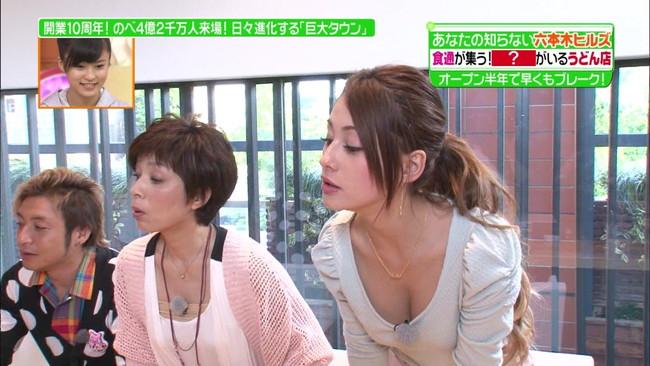 【ヌード画像】テレビでダレノガレ明美観ていて「あれ、やっぱり可愛くね?」と思ったら真っ先に見るべきセクシー画像集(50枚) 48