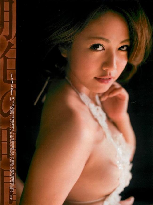 【ヌード画像】ムチムチ界のプリンセス・磯山さやかのムッチリ水着(41枚) 12