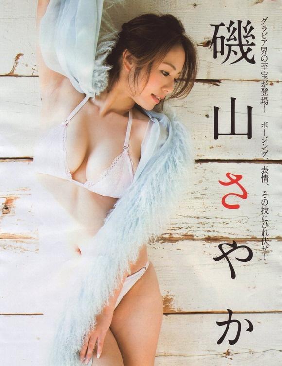 【ヌード画像】ムチムチ界のプリンセス・磯山さやかのムッチリ水着(41枚) 22