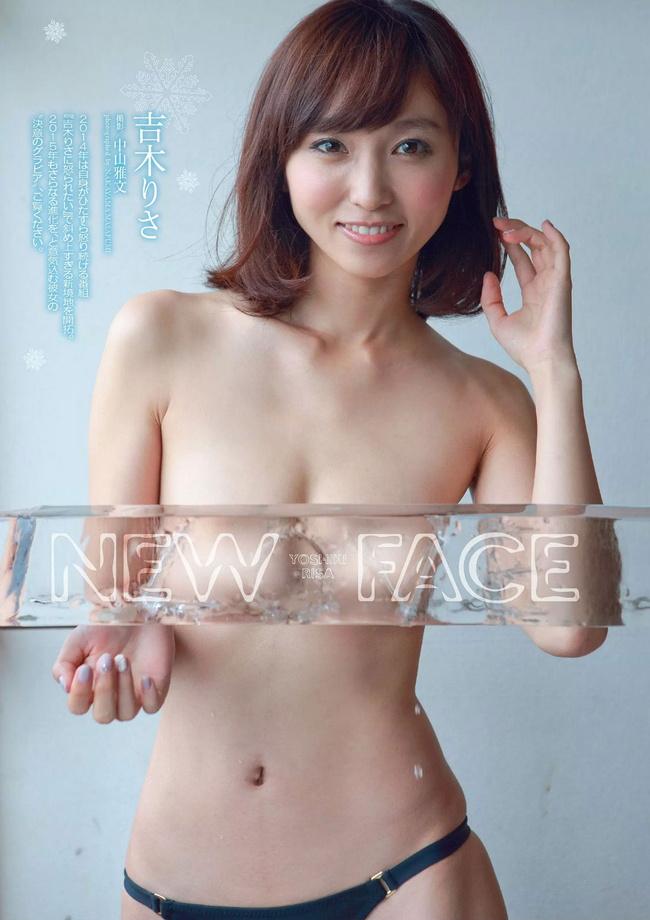 【ヌード画像】濡れて透けた&シースルー下着越しのおっぱい(30枚) 06